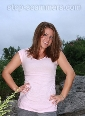 Photo 69715 used by scammer Shela Rae