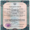 Travel company license