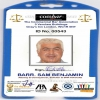 Barrister ID card