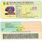 Senegalese national ID card